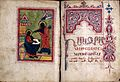Armenian Manuscript no. 4 Wellcome L0022854.jpg