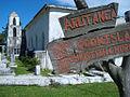 Arutanga Church in Aitutaki.jpg