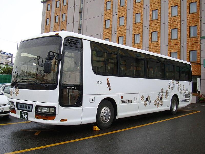 File:Asahikawa denkikidō A230A 7719.JPG