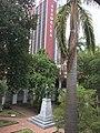 Asamblea Nacional desde el Palacio de las Academias Centro de Caracas.jpg