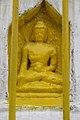 Ashwok Stupa Patan-IMG 5031.jpg