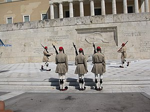 Athens, Greece - panoramio (28)