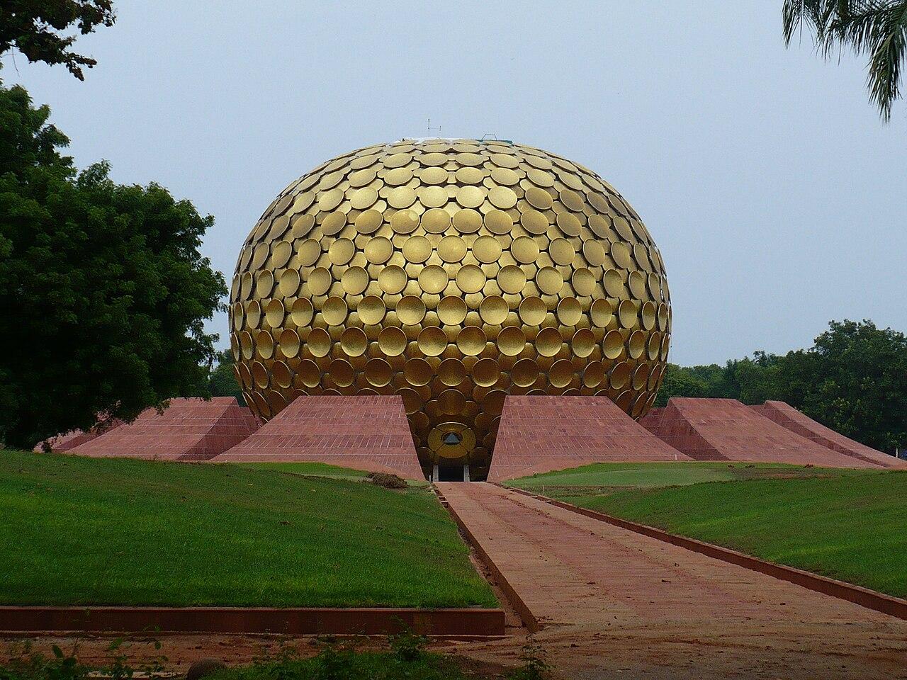 File:Auroville Pondicherry .JPG - Wikimedia Commons
