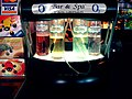 Available flavors at an oxygen bar.jpg