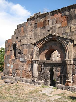 Katoghike Tsiranavor Church of Avan - Image: Avan 2