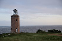 Avery Point Light House in Groton, CT 01.jpg