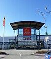 Avion Shopping Park Brno, vchod.JPG