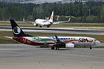 B-5856 - Shandong Airlines - Boeing 737-89L(WL) - Expo 2014 Qingdao (2nd) Livery - PEK (13983348147).jpg