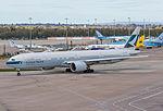 B-KQX Cathay Pacific B777 (26533137841).jpg