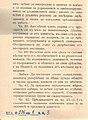 BASA-1932K-1-3-07(2).jpg