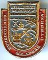 Badge Лебединский рудник.jpg
