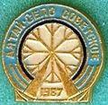Badge Советское.jpg