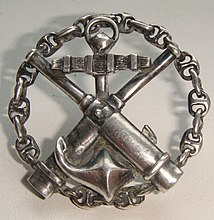 Badge of completion of the Artillery officer class.jpg