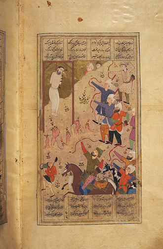 Kay Bahman - Persian miniature: Bahman has Faramarz shot full of arrows in Kabul