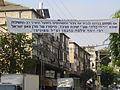 Banner in Bnei Brak.JPG