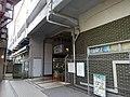 Barakinakayama-Sta-S.JPG