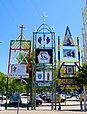 Barcelos (P), 2011, Festa das Cruzes. (5912327790).jpg