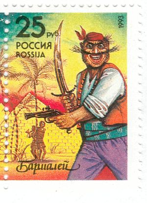 Doctor Aybolit - Barmaley on a 1993 Russian post stamp