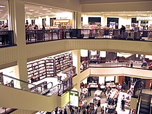 Barnes Noble Wikipedia