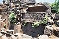Basilica Complex, Qanawat (قنوات), Syria - East part, mausoleum- Christian sarcophagus - PHBZ024 2016 1509 - Dumbarton Oaks.jpg
