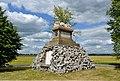 Battlefield in Tovačov - monument 01.jpg