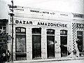 Bazar Amazonense.jpg