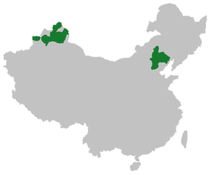 Beijing Mandarin in China.png