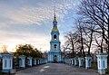 Bell tower of St. Nicholas Cathedral (Saint Petersburg).jpg