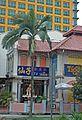 Bencoolen Street, Singapore (3193619013).jpg