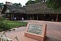 Bhajan Kutir - ISKCON Campus - Mayapur - Nadia 2017-08-15 2303.JPG