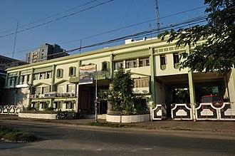 Bidhannagar - Bidhan Nagar Fire Station