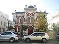 Big horalna synagogue Kyiv 02.jpg