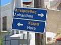 Bilingual traffic sign greece.jpg