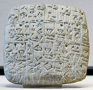 Bill of sale of a male slave and a building in Shuruppak, Sumerian tablet, circa 2600 BC Bill of sale Louvre AO3765.jpg