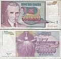 Billete de cinco millones de dinares yugoslavos.jpg