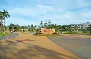 "Binhai Park - Binhai Park front entrance in June 2012. The stone marker displays the name ""Hainan (Haikou) Youth Technology Park"" as it was then named."