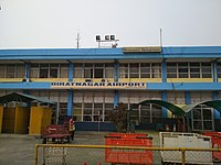 Biratnagar Airport 2.jpg