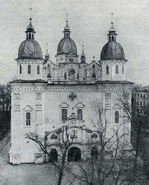 Bohoyavlensky cathedral.jpg