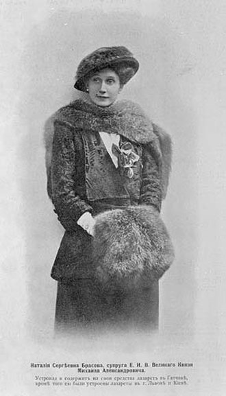 Natalia Brasova - World War I postcard of Brasova. The caption states that she established military hospitals in Gatchina, Lvov and Kiev with her own money.