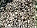 Bremen 0218 t024 loens-stein 20140815 bg d2(inschrift links).jpg