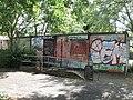 Brentfield Community Centre, Neasden - geograph.org.uk - 1997813.jpg