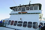 Bridge of Washington State Ferry MV Cathlamet.jpg