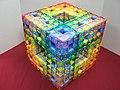 Brocade-sonobe-level-2-menger-sponge-01 (3689734406).jpg