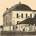 Brockhaus and Efron Jewish Encyclopedia e12 698-0.jpg