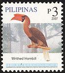 Buceros hydrocorax 2007 stamp of the Philippines.jpg