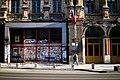 Bucharest Street (128813639).jpeg