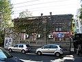 Bucuresti, Romania, Casa Theodor Rogalschi pe Str. Ghe Manu nr. 31, sect. 1.JPG