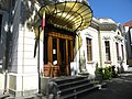 Bucuresti, Romania, Str. Henri Coanda nr. 26, Casa Maria si George Severeanu; B-II-m-B-18442.JPG