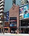 Buenos Aires - Avenida Corrientes - Paseo La Plaza.jpg