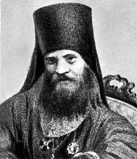 Архимандрит Феодор (Бухарев)